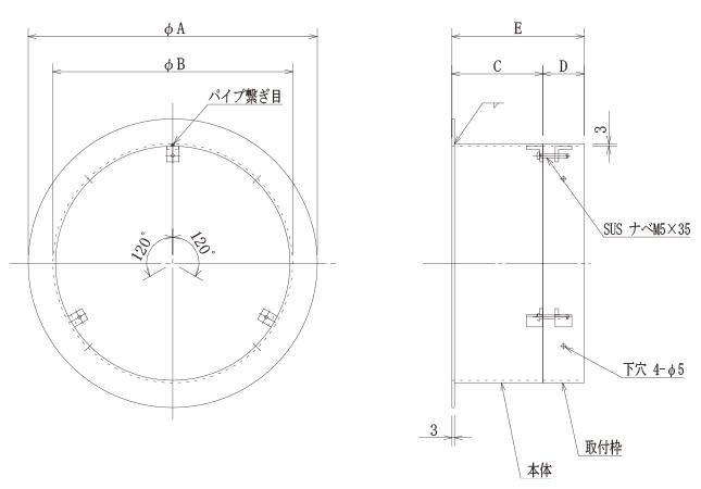 新ノズルディフューザー_修正図面