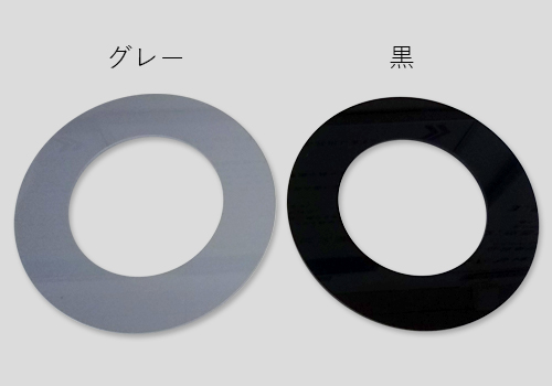 目隠しプレート_黒