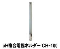 CH-100