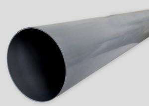 パイプダクト管